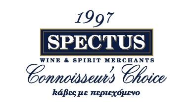 Spectus Logo