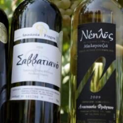 Desras Anastasia Fragou Wines Distributor