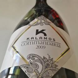 Kalamos Winery Commandaria